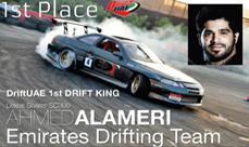 Drift UAE 2012