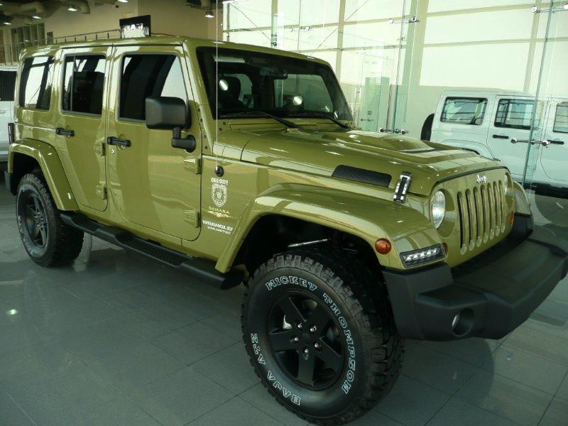 Call Of Duty: Black Ops II With Jeep