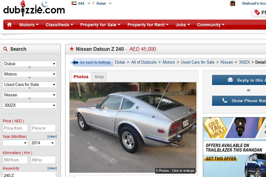 Ramadan fantasy used car shopping - Motoring Middle East