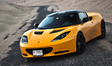Lotus Evora S IPS in Dubai, UAE