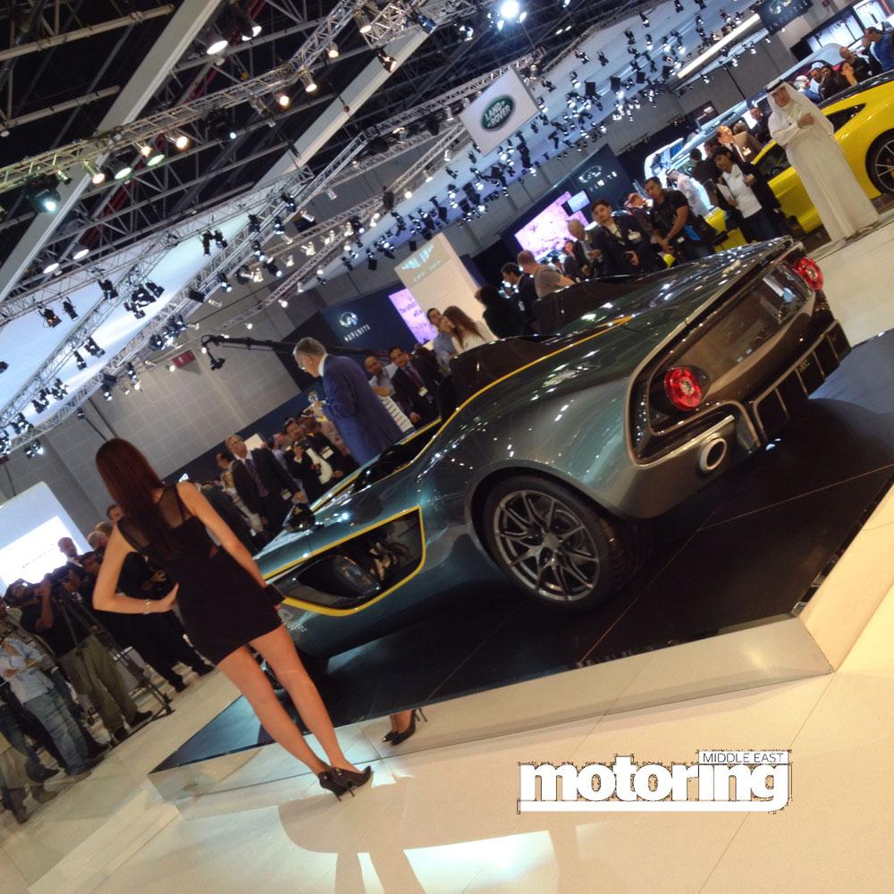 Dms Aston Martin Cc100