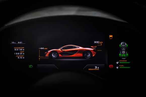 McLaren P1 UAE