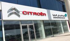Citroen Showroom