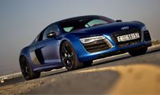 2014-Audi-R8-Thumbnail