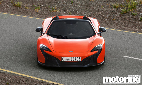 Orange McLaren 650S in UAE
