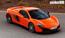 Orange McLaren 650S in UAE