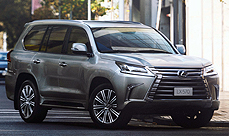 2016 Lexus LX570 launched
