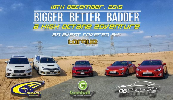 Gumball 7 Event