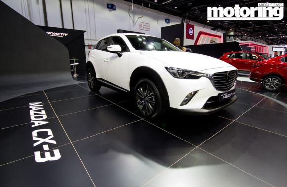 Mazda DMS