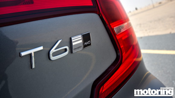 2017 Volvo S90 T6 AWD Review