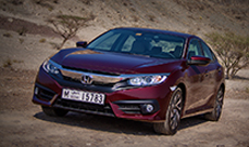 Honda Civic 1.6 long term test