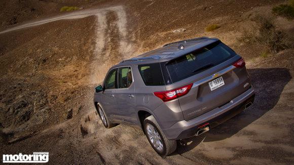2018 Chevrolet Traverse Review